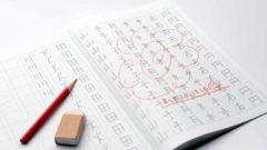 漢字の法則性!はいる文字の意味って?