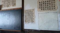 法則クイズ!漢字の意味とは?